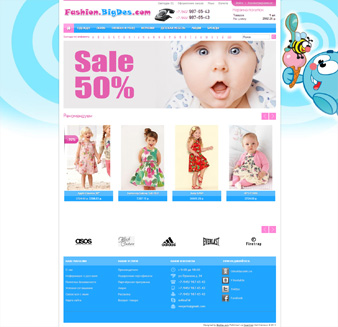 Baby Theme OpenCart