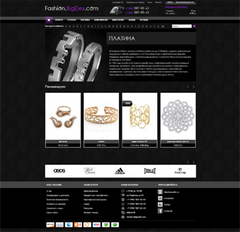 Jewelry Theme OpenCart